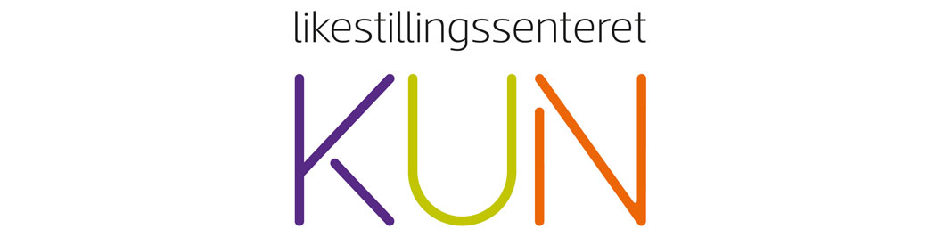 Център за равнопоставеност и разнообразие (KUN) – Норвегия